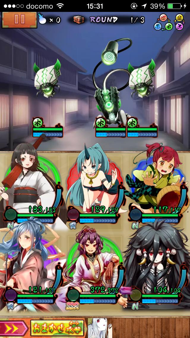 androidアプリ 妖怪百姫たん!攻略スクリーンショット3