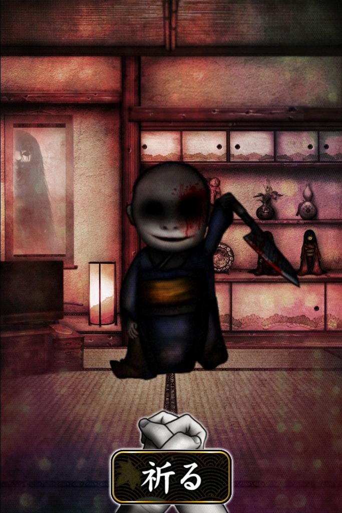 育てて日本人形 androidアプリスクリーンショット1
