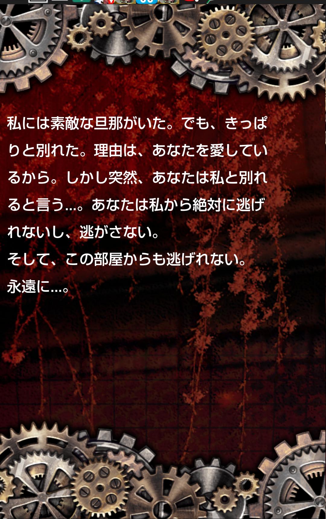 Geisha androidアプリスクリーンショット1