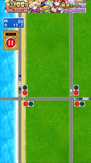 交通整理 Don't Crash androidアプリスクリーンショット1