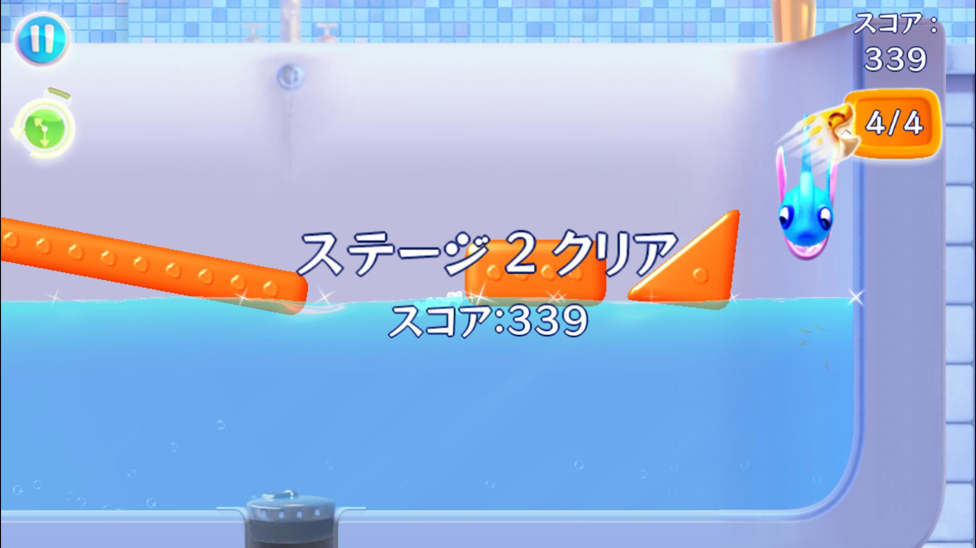 androidアプリ SharkDash~シャークダッシュ~攻略スクリーンショット3