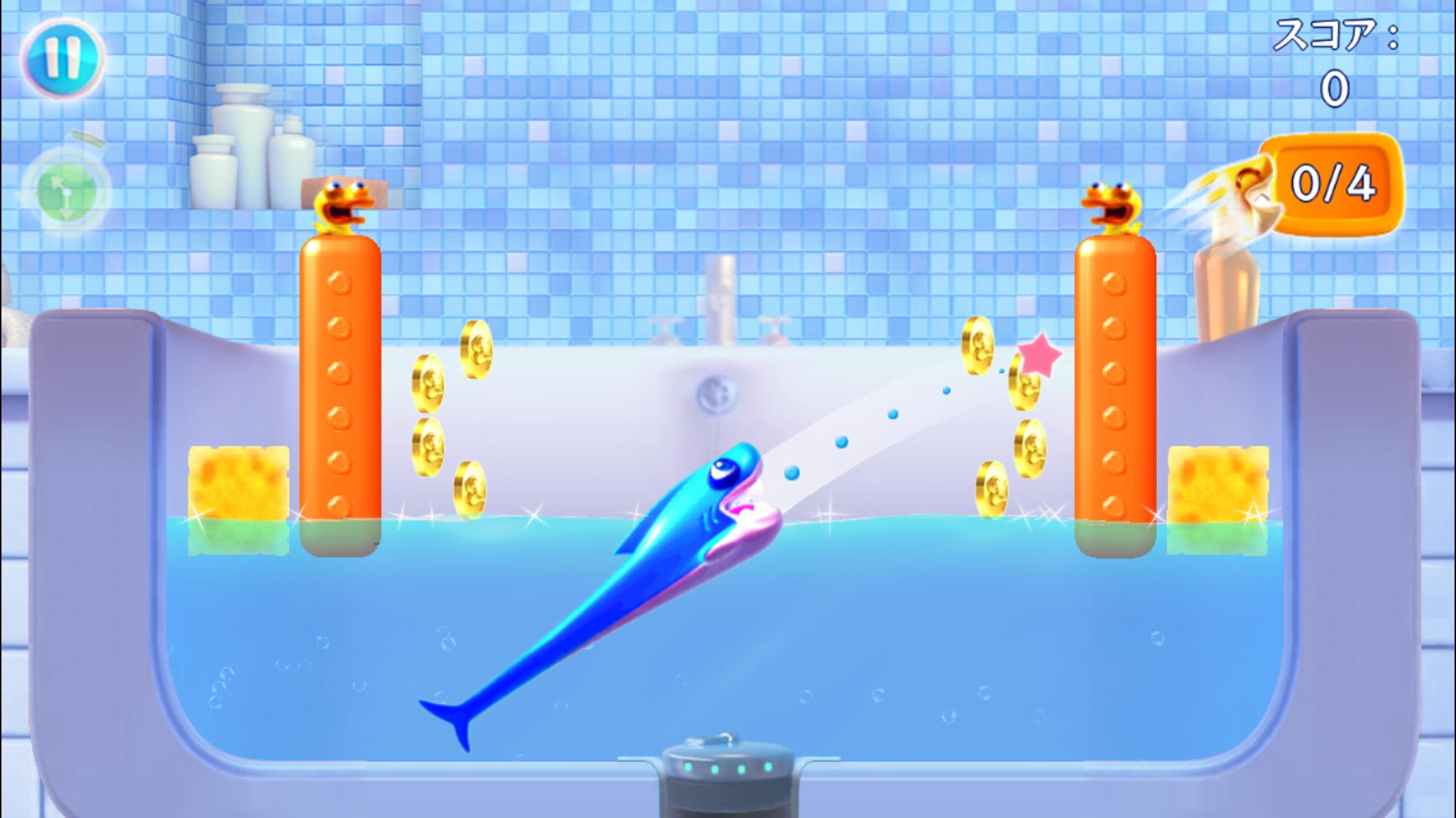 androidアプリ SharkDash~シャークダッシュ~攻略スクリーンショット5