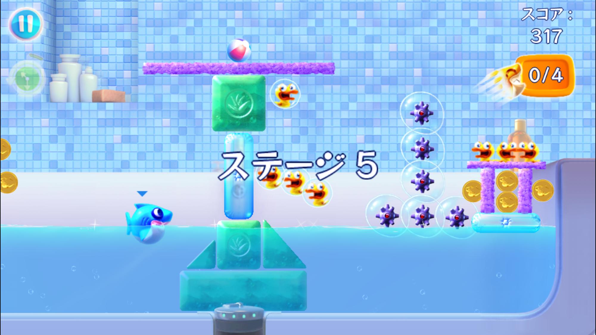 androidアプリ SharkDash~シャークダッシュ~攻略スクリーンショット6