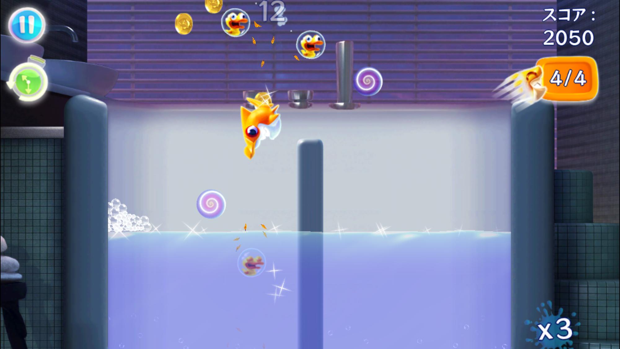androidアプリ SharkDash~シャークダッシュ~攻略スクリーンショット7