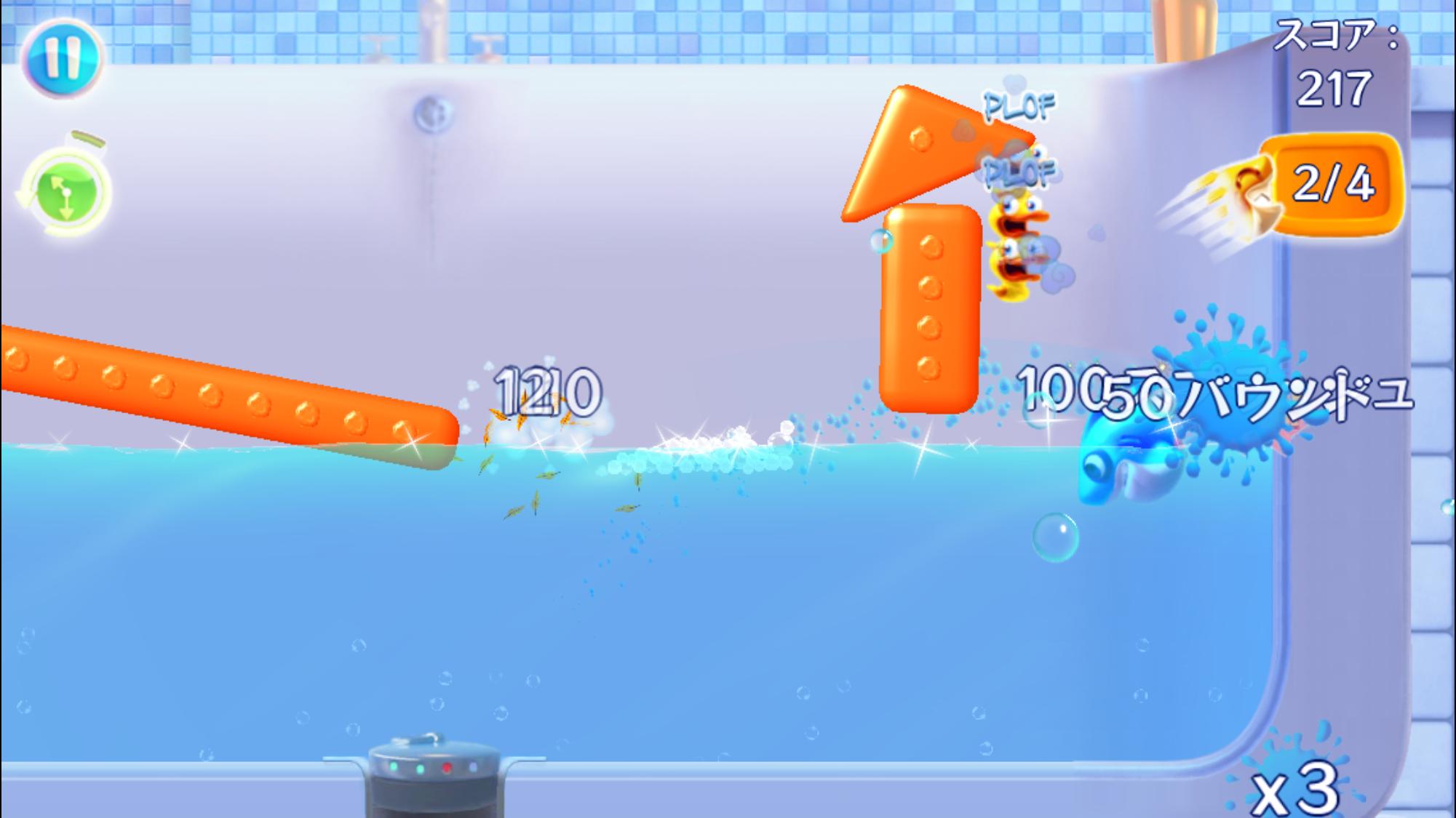 SharkDash~シャークダッシュ~ androidアプリスクリーンショット2