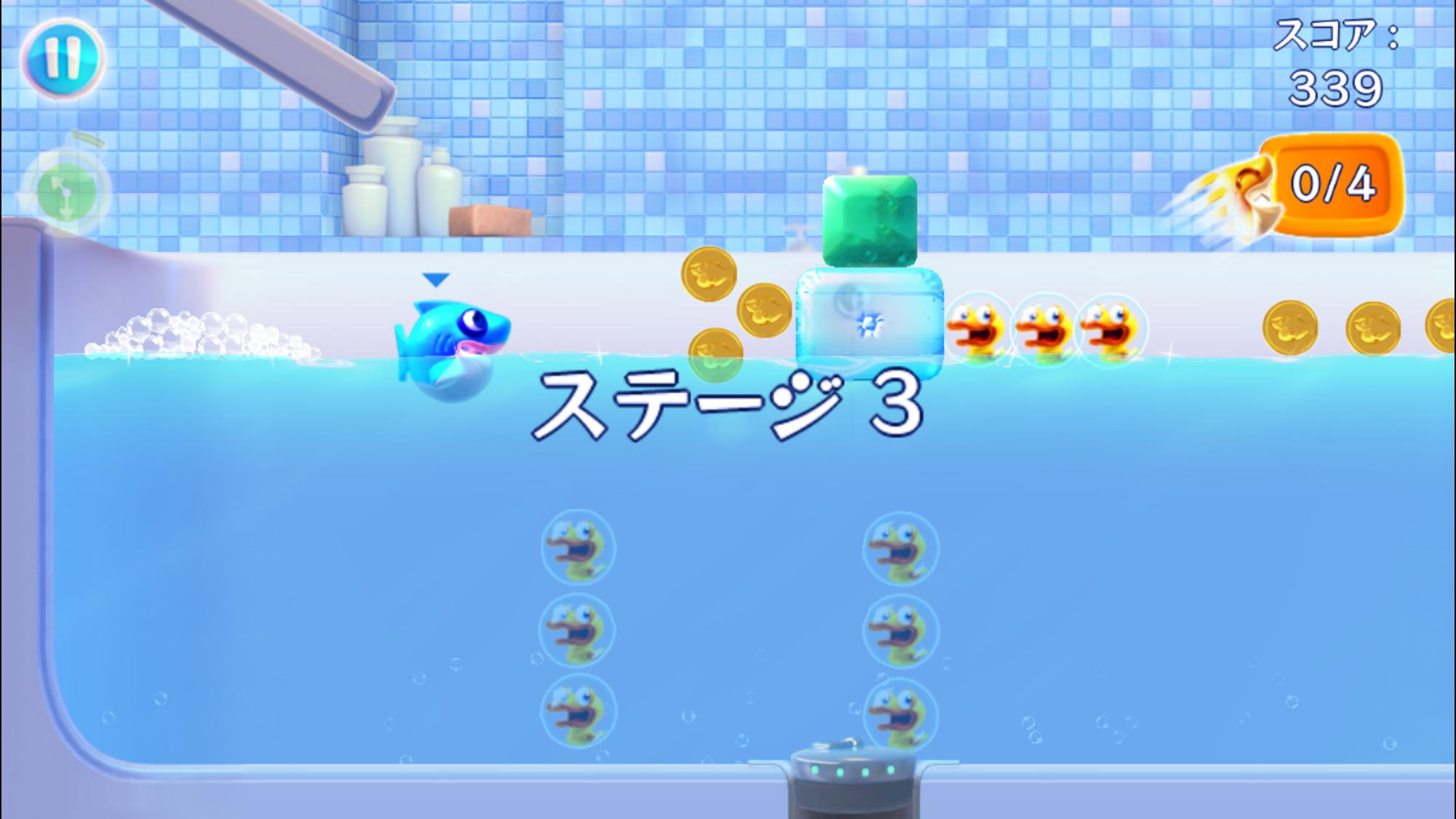 SharkDash~シャークダッシュ~ androidアプリスクリーンショット3