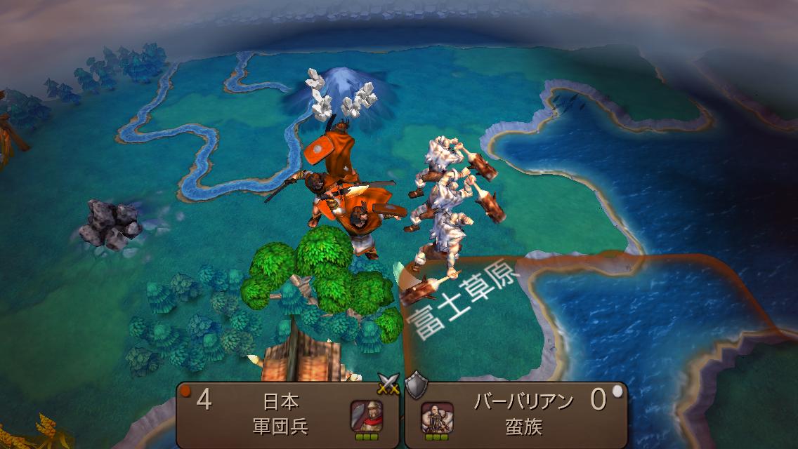 Civilization Revolution 2 androidアプリスクリーンショット3