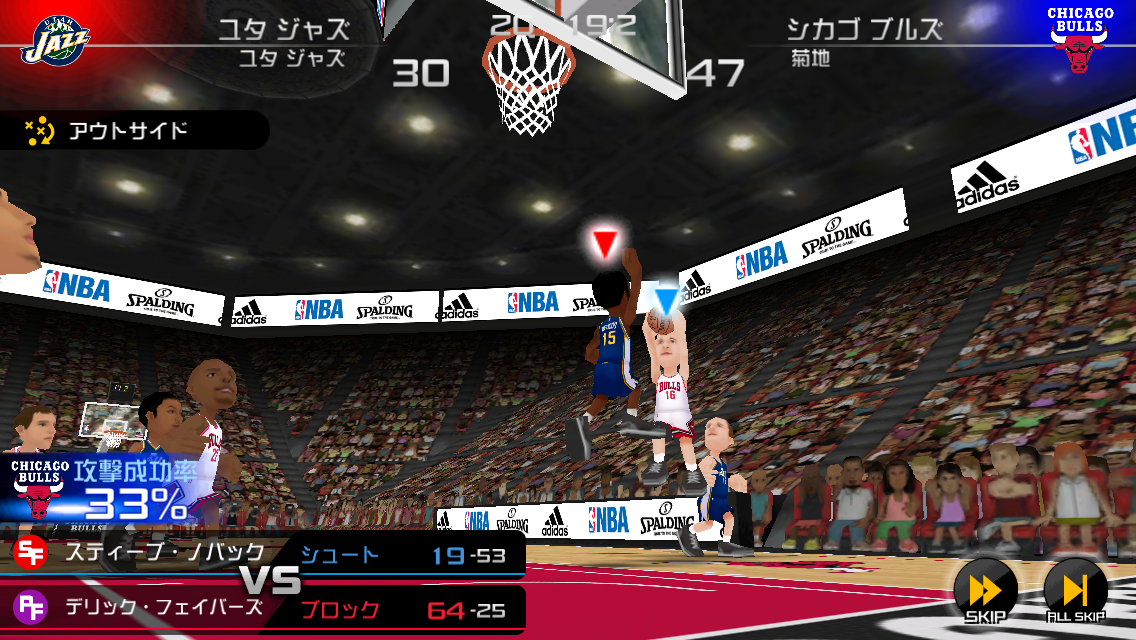 NBA CLUTCH TIME androidアプリスクリーンショット1