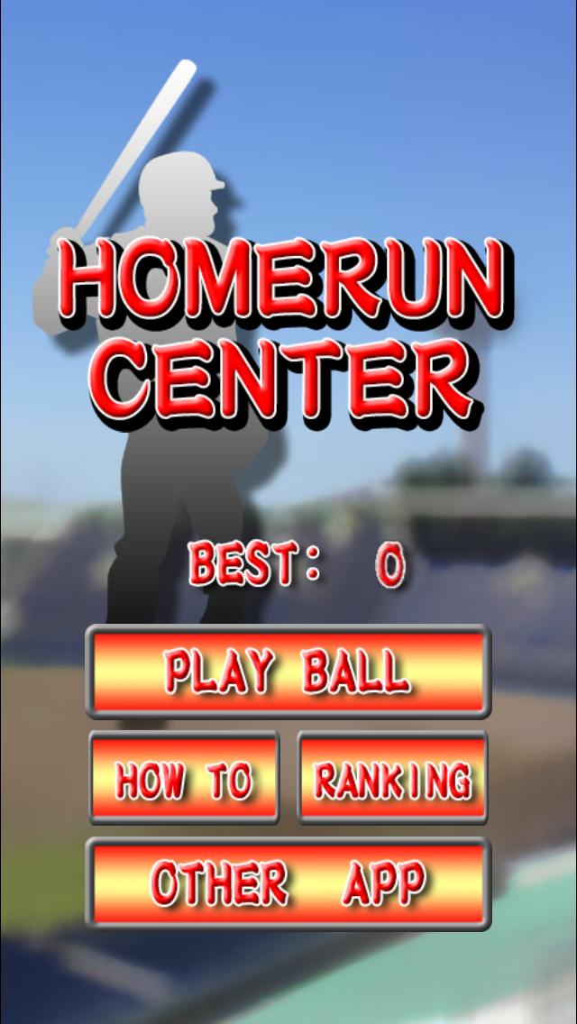 androidアプリ HomerunCenter攻略スクリーンショット1