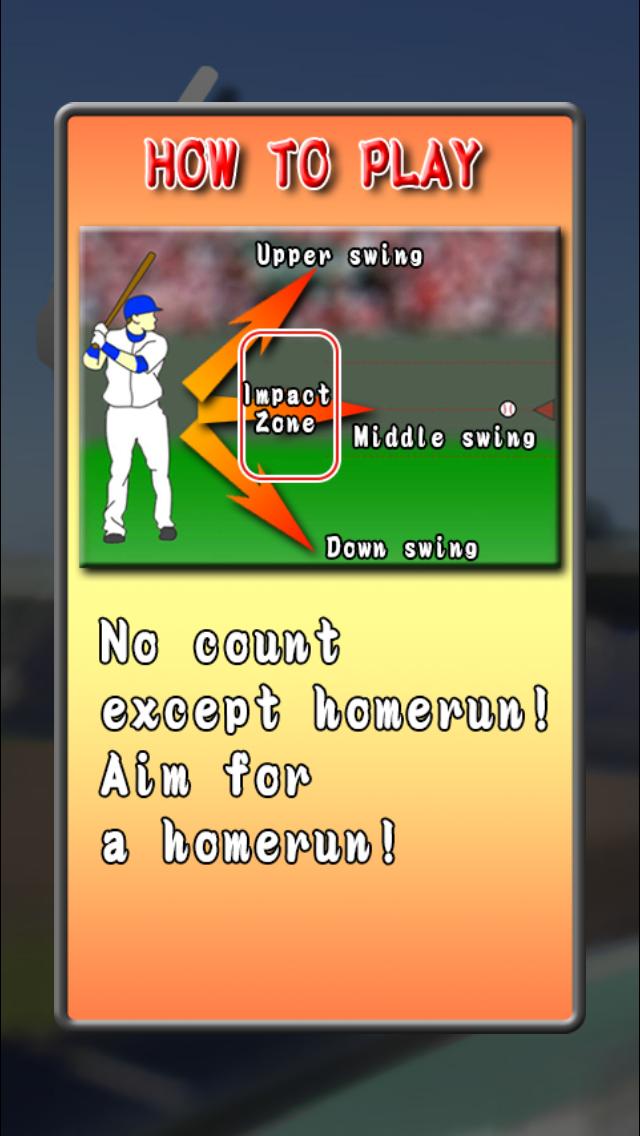 HomerunCenter androidアプリスクリーンショット2