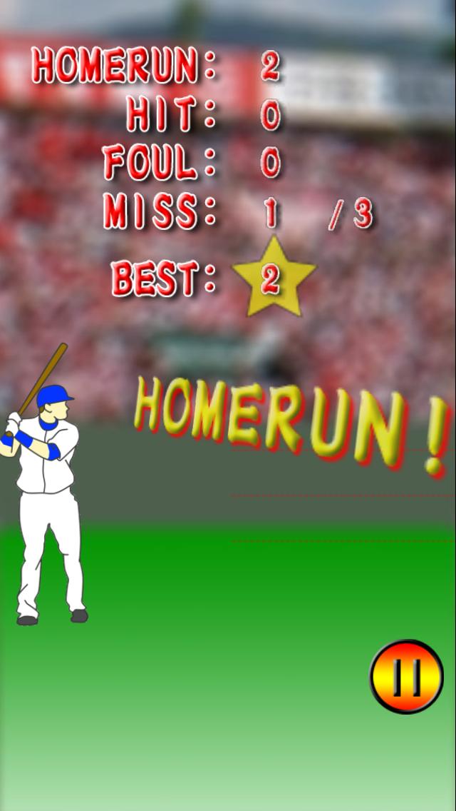 HomerunCenter androidアプリスクリーンショット3