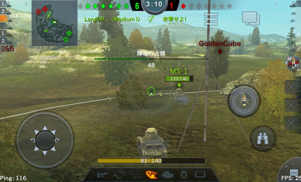 World of Tanks Blitz androidアプリスクリーンショット1