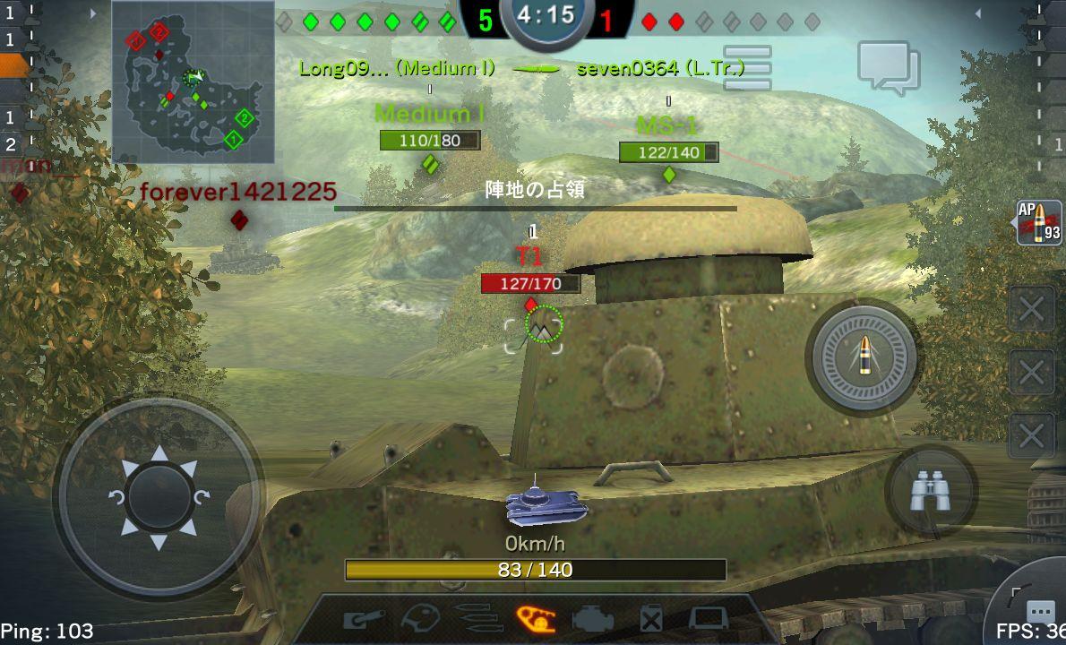 World of Tanks Blitz androidアプリスクリーンショット2