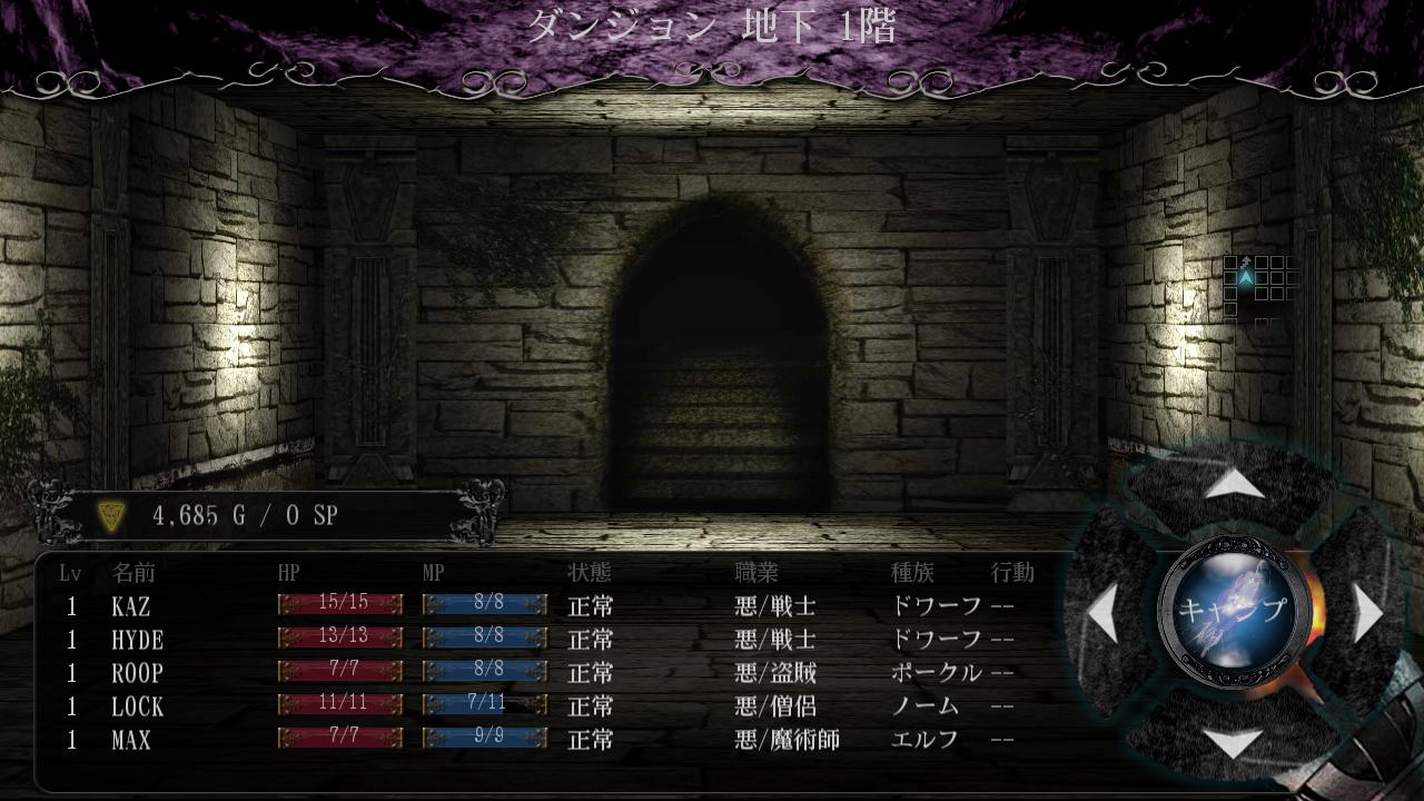 ダンジョン オブ ジェネシス RPG androidアプリスクリーンショット1