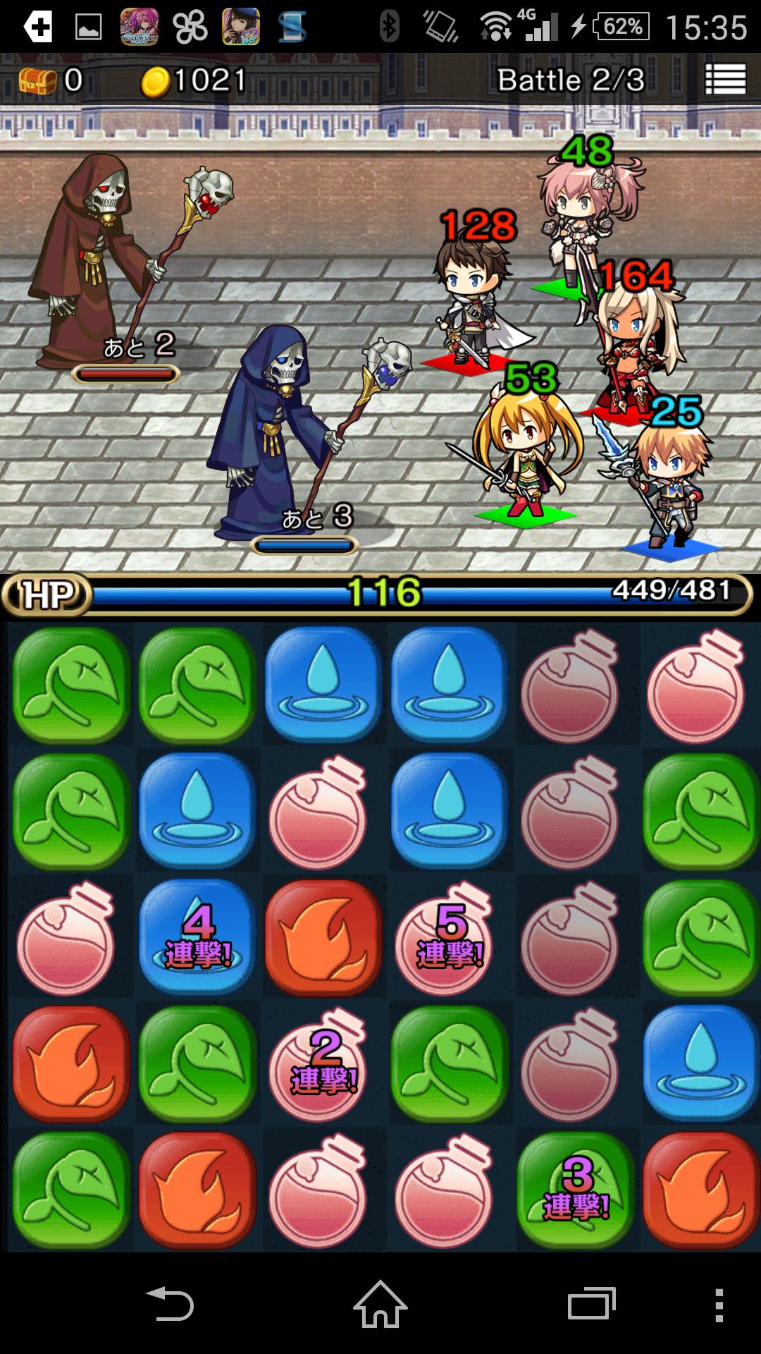 ミリオンサーガ androidアプリスクリーンショット1