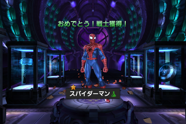 androidアプリ Marvel オールスターバトル攻略スクリーンショット5