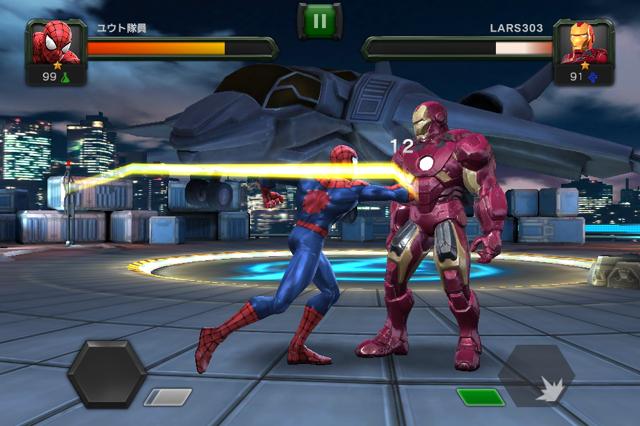 Marvel オールスターバトル androidアプリスクリーンショット1