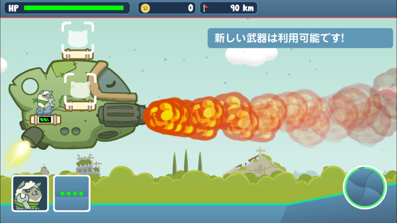 androidアプリ ねこ大乱闘(Naughty Kitties)攻略スクリーンショット3