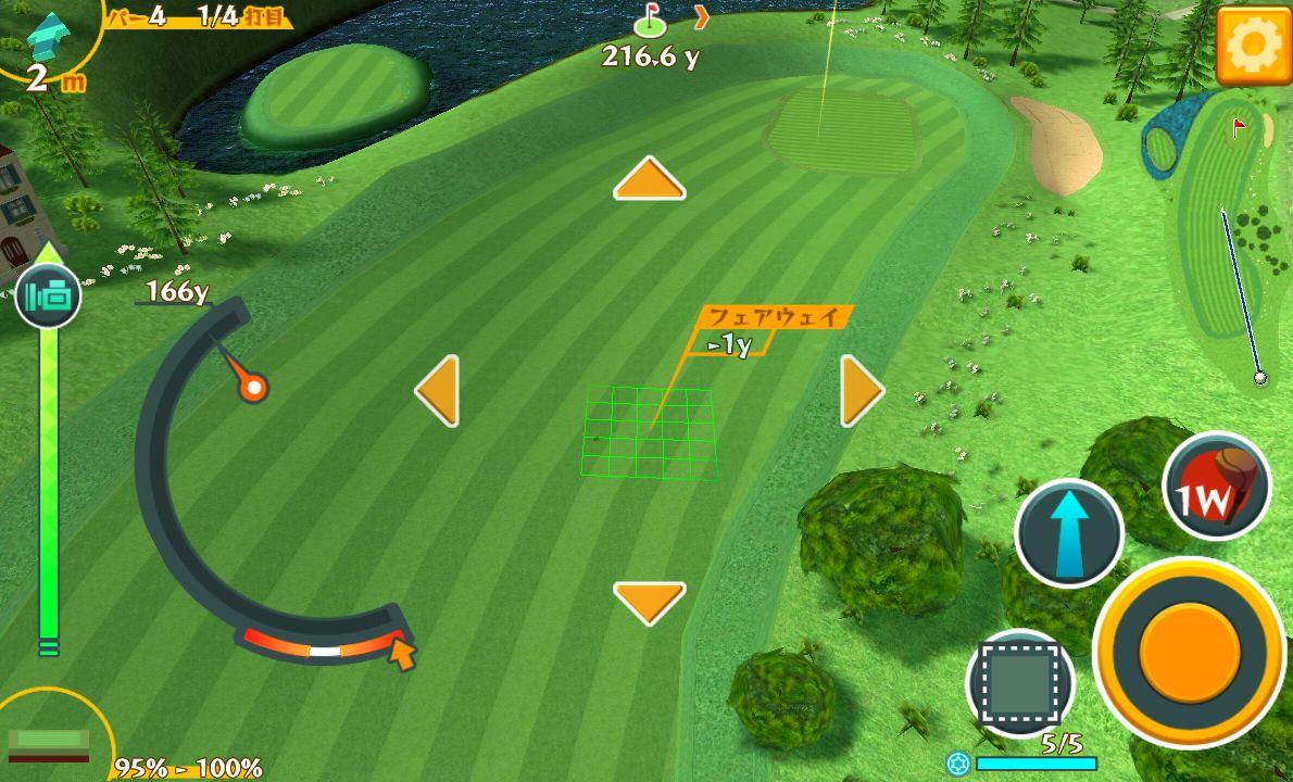 androidアプリ スマホでゴルフ! ぐるぐるイーグル攻略スクリーンショット4