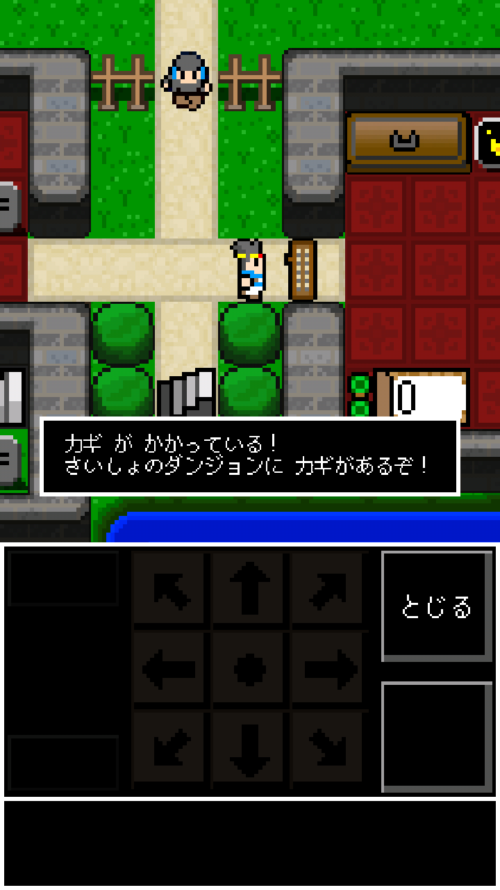 androidアプリ 勇者ダンジョン攻略スクリーンショット2