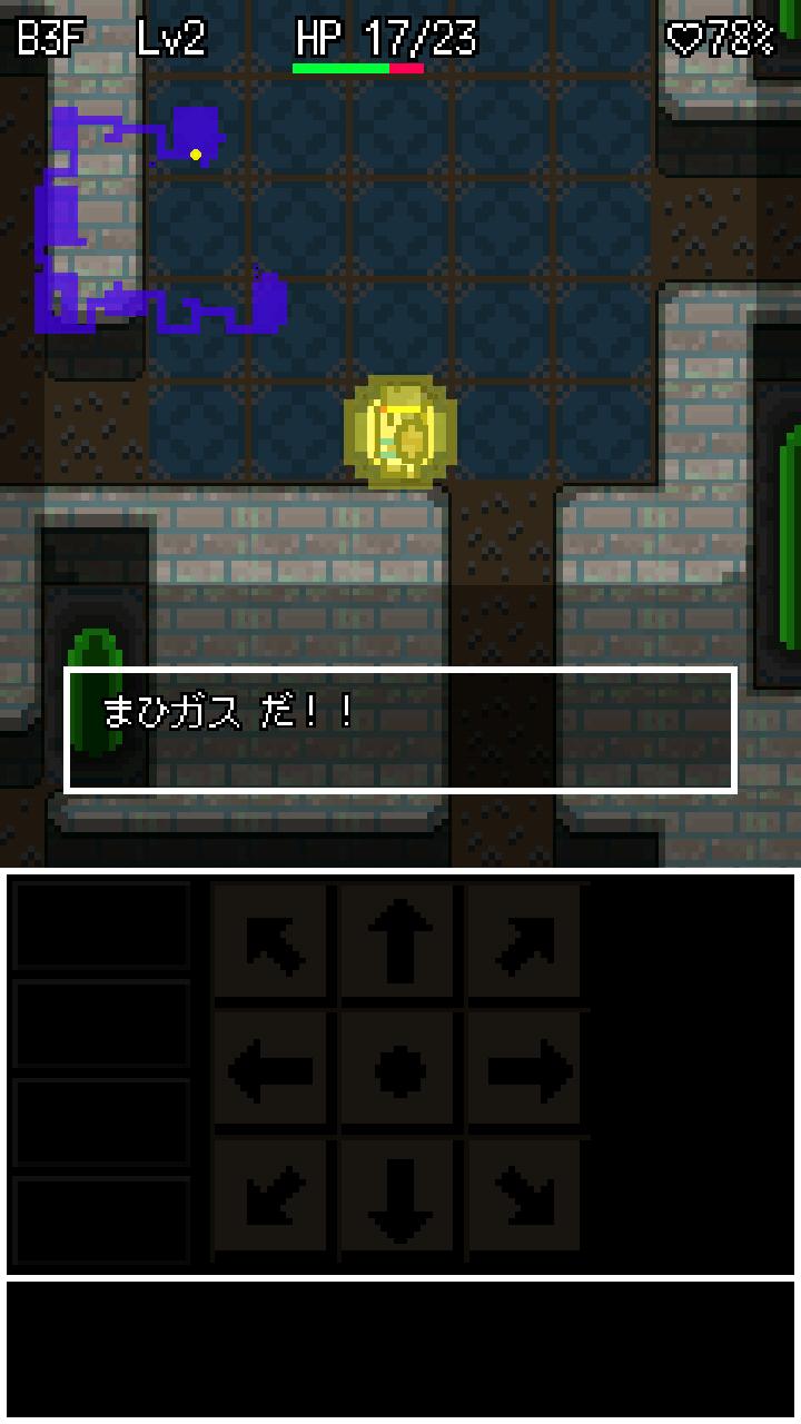 androidアプリ 勇者ダンジョン攻略スクリーンショット5