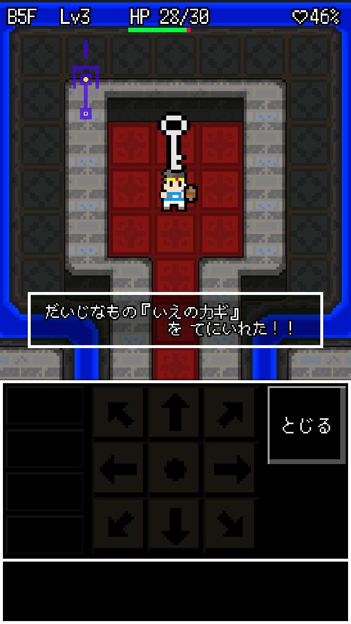 androidアプリ 勇者ダンジョン攻略スクリーンショット6
