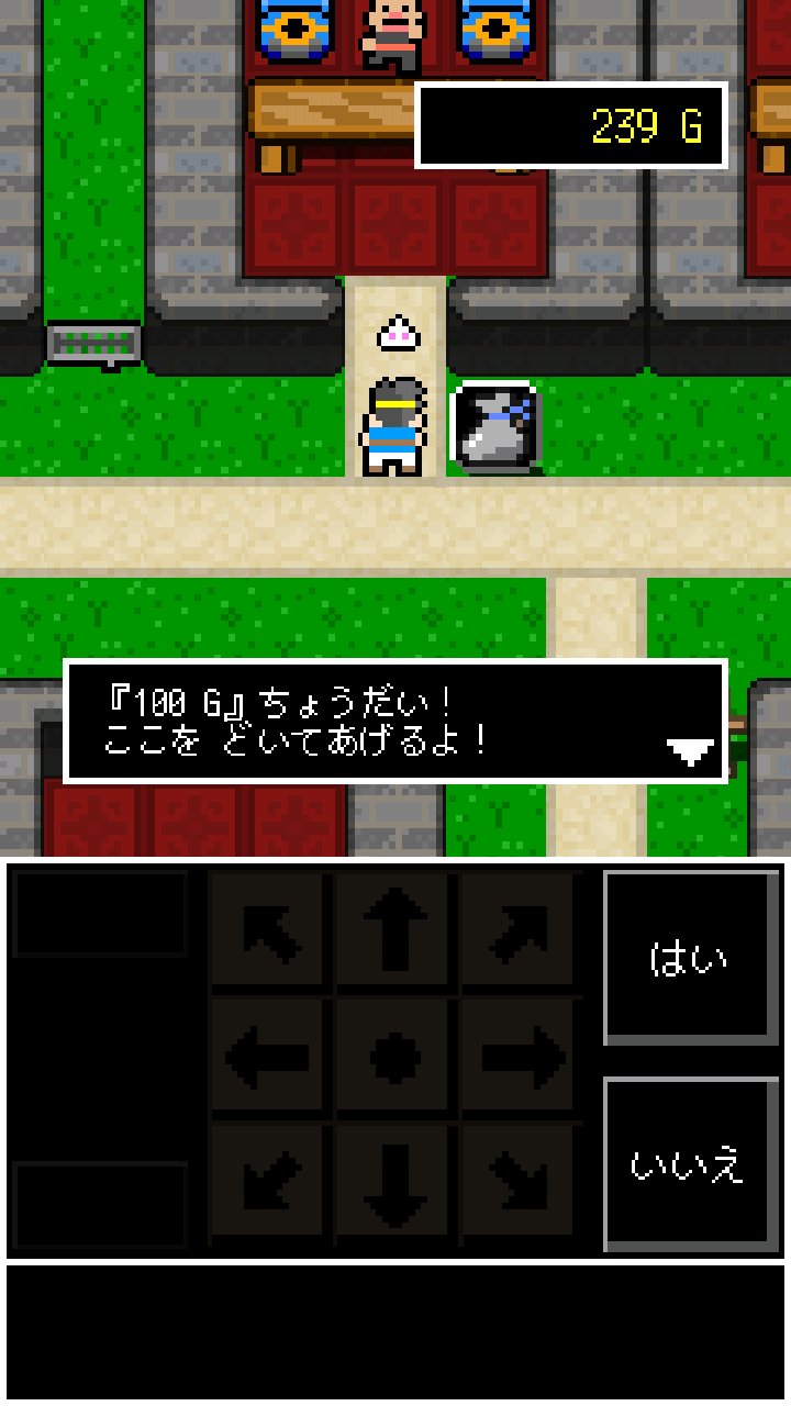 androidアプリ 勇者ダンジョン攻略スクリーンショット7