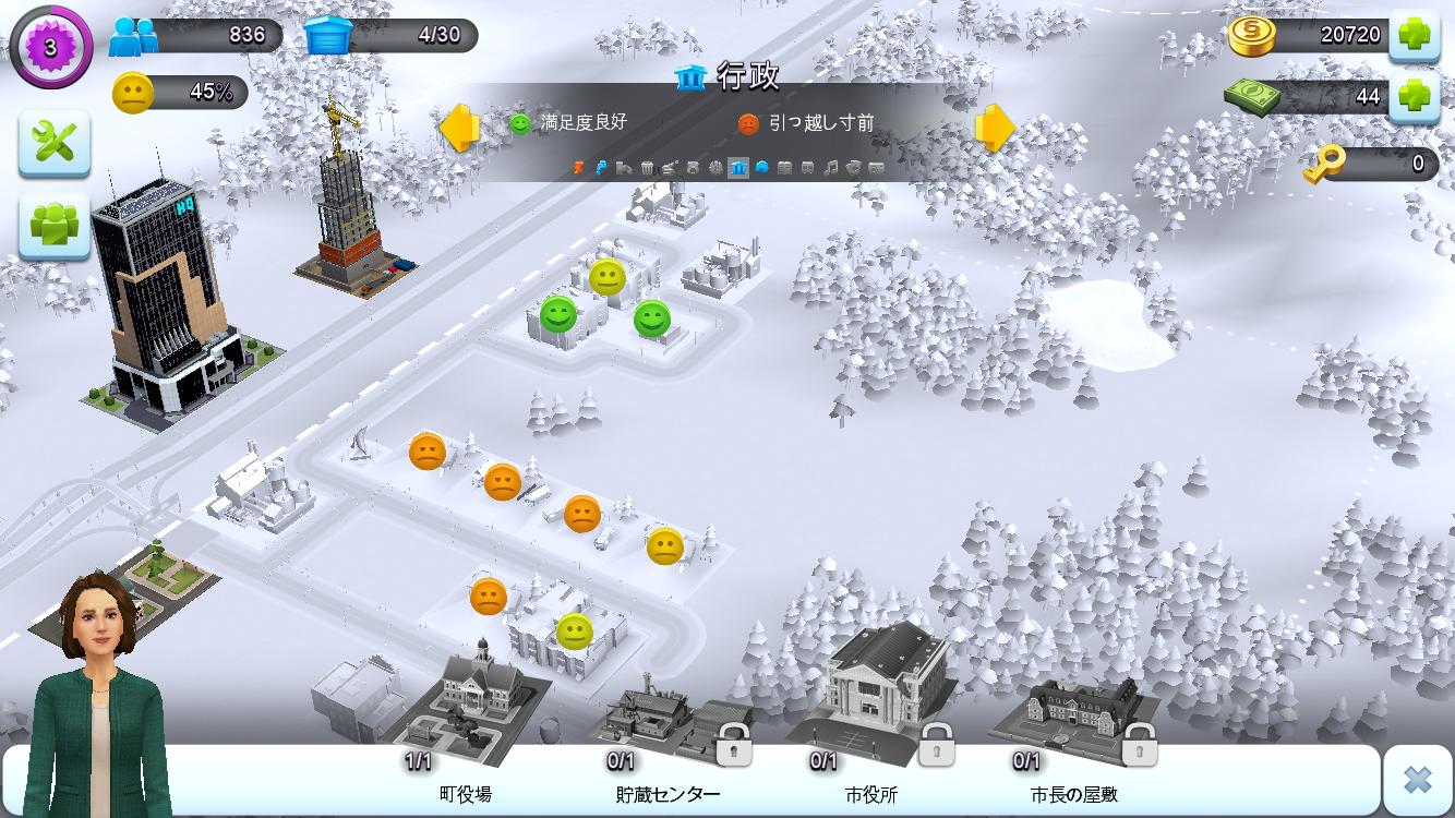 シムシティ ビルドイット (SIMCITY BUILDIT) androidアプリスクリーンショット3