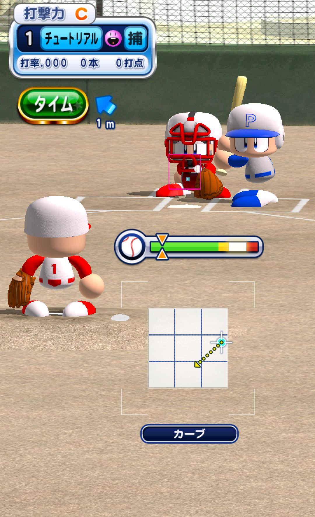 実況パワフルプロ野球 androidアプリスクリーンショット1