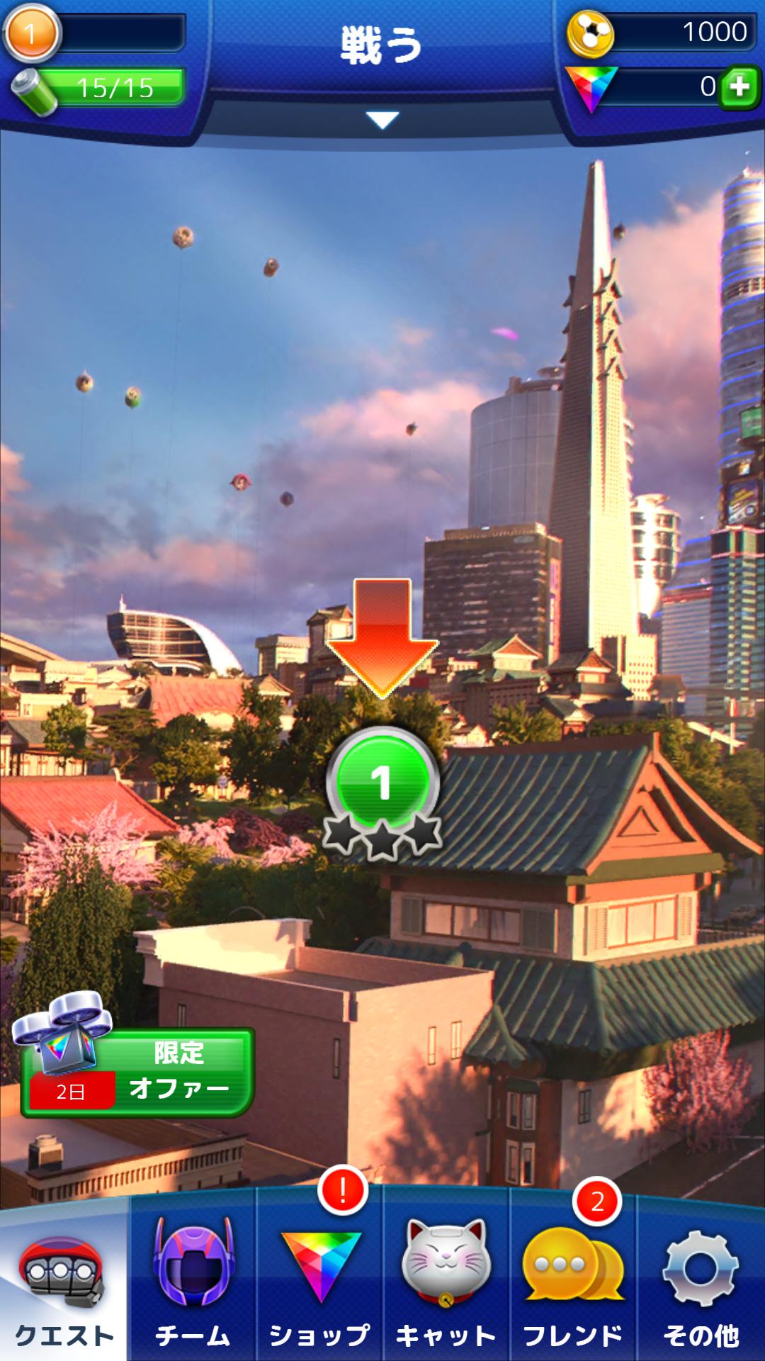 androidアプリ ベイマックス:Bot Fight攻略スクリーンショット1