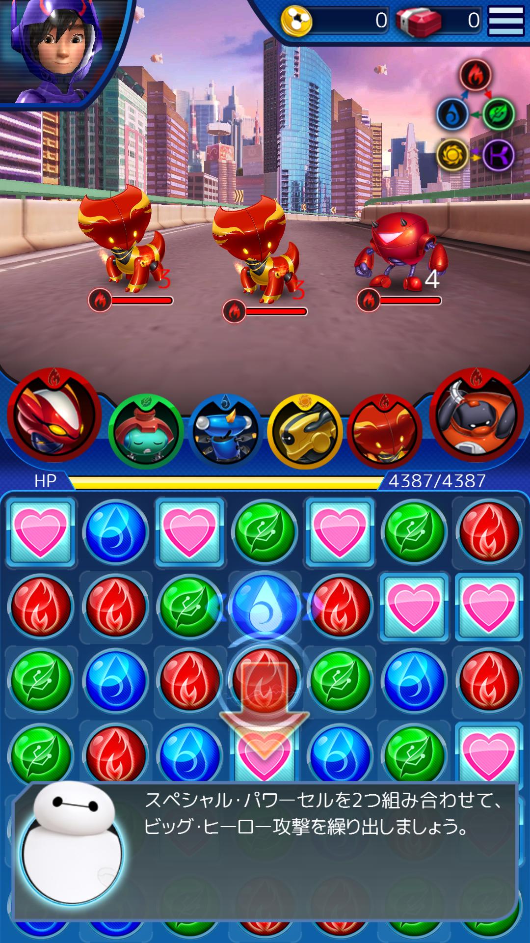 androidアプリ ベイマックス:Bot Fight攻略スクリーンショット2