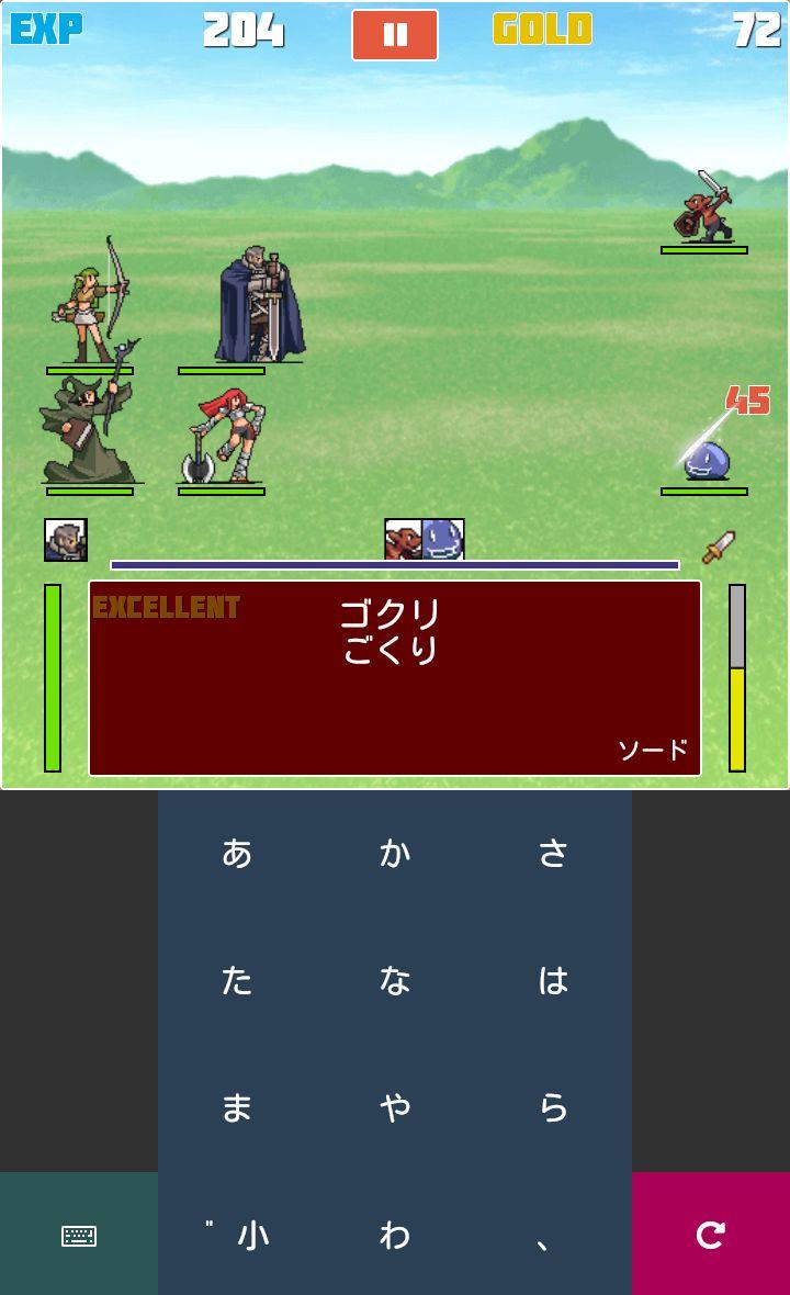 androidアプリ ワーズ・アンド・マジック攻略スクリーンショット3