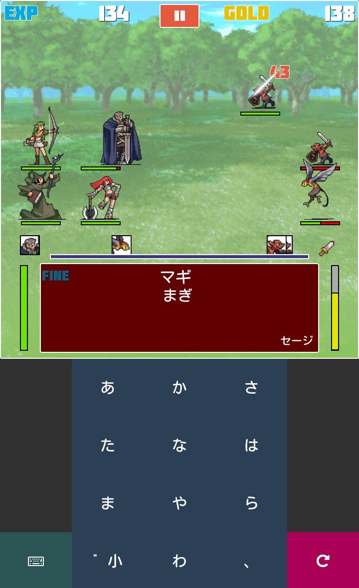 ワーズ・アンド・マジック androidアプリスクリーンショット1