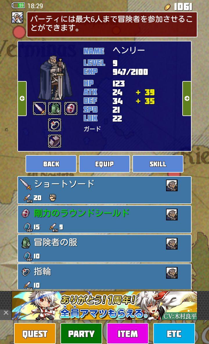 ワーズ・アンド・マジック androidアプリスクリーンショット2