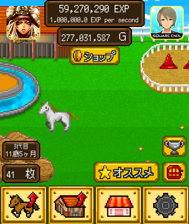 ポケットダービー 〜最強名馬を育てよう!〜 androidアプリスクリーンショット1