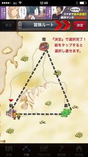 RPG絶対英雄伝 androidアプリスクリーンショット1