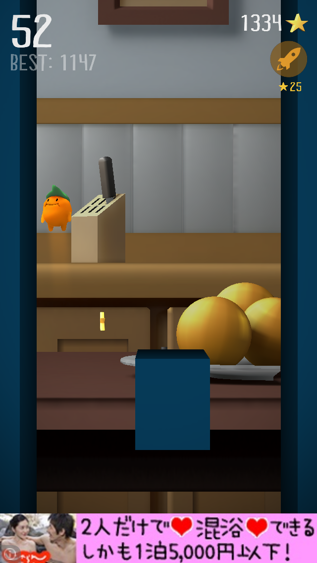 Bean Boy androidアプリスクリーンショット1