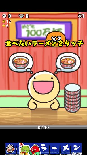 ふにゃ麺道場Nayuta! androidアプリスクリーンショット1