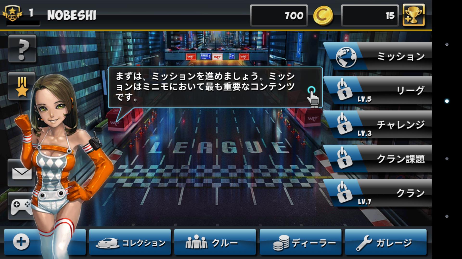 androidアプリ ミニモ with チョロQ【Mini Motor WRT】攻略スクリーンショット1