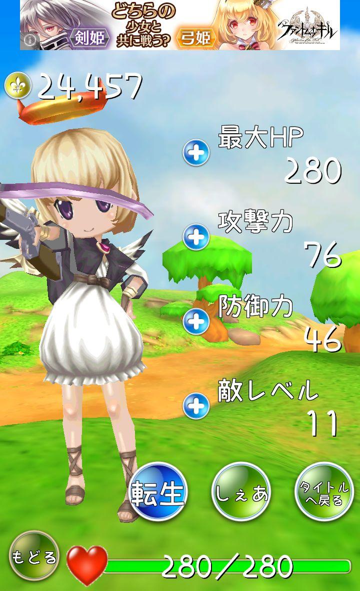 あ~ちゃ~の大冒険 androidアプリスクリーンショット2