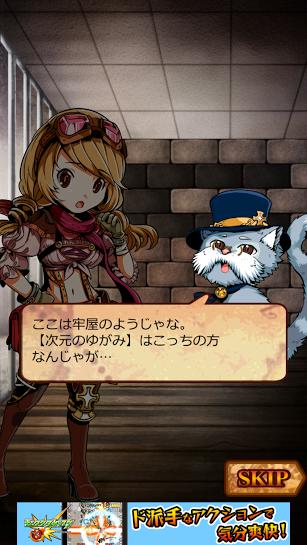 ネコと魔法と100の謎 androidアプリスクリーンショット1