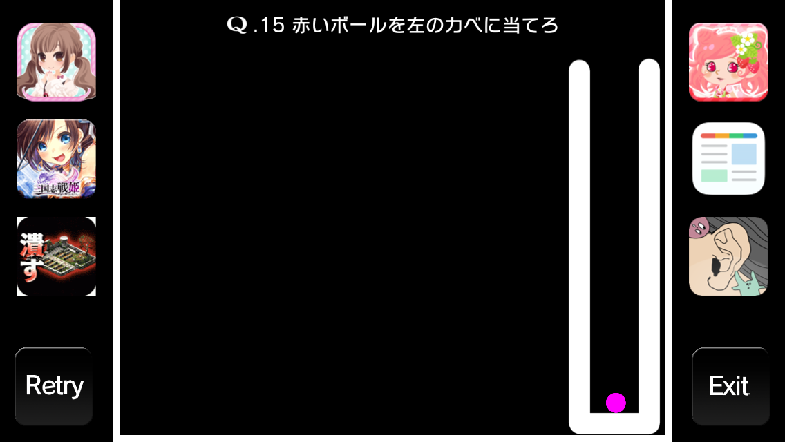 Q androidアプリスクリーンショット1