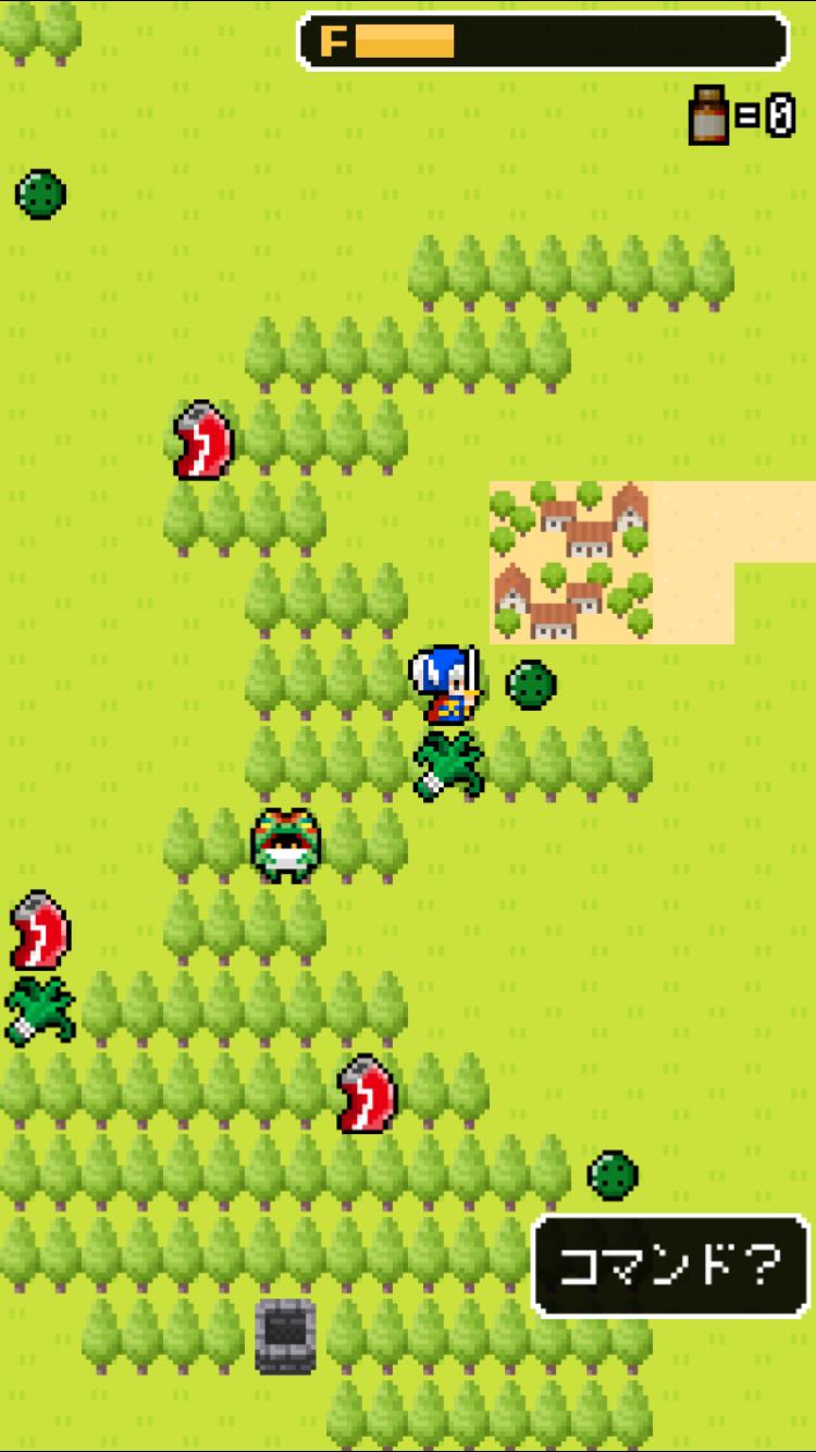 よろづや勇者商店~あいつ勇者やめるって~ androidアプリスクリーンショット3