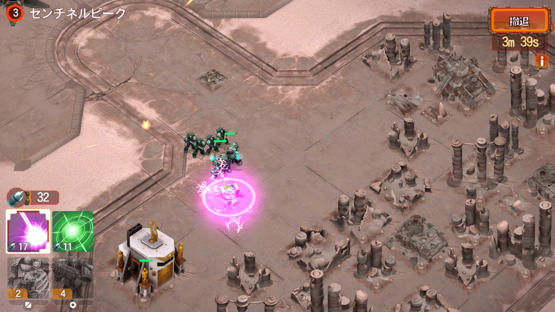 androidアプリ The Horus Heresy: Drop Assault攻略スクリーンショット5