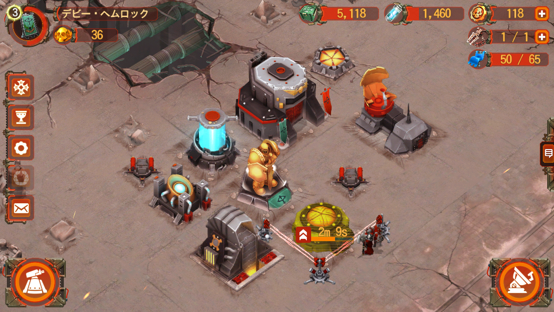 The Horus Heresy: Drop Assault androidアプリスクリーンショット2