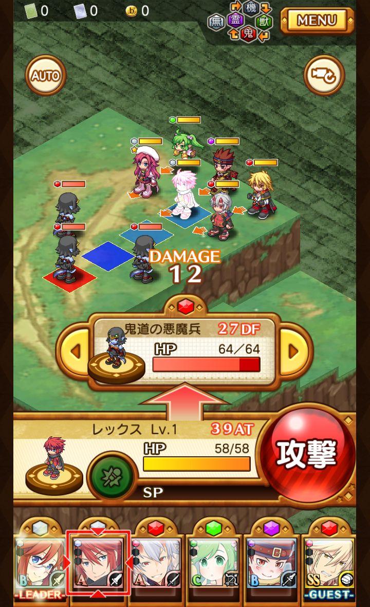 サモンナイト メモリーズ androidアプリスクリーンショット1