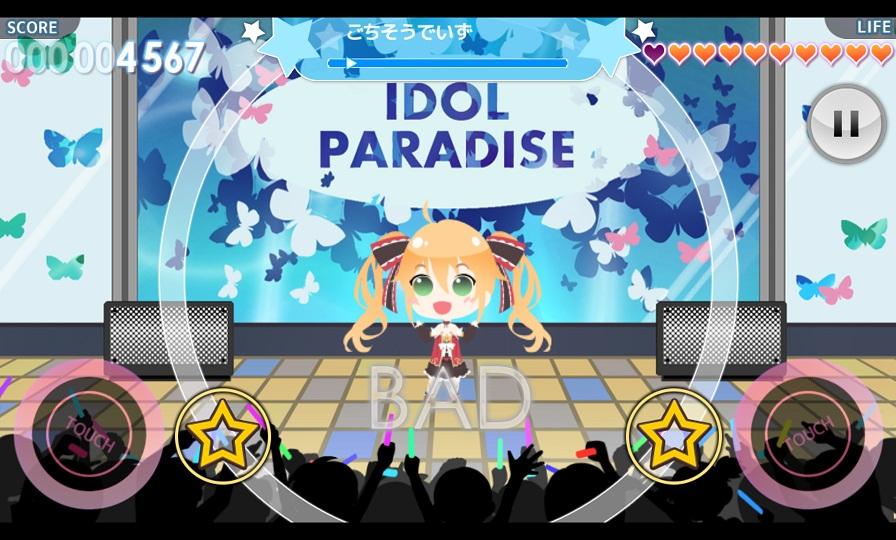 アイパラ!IDOL PARADISE androidアプリスクリーンショット1