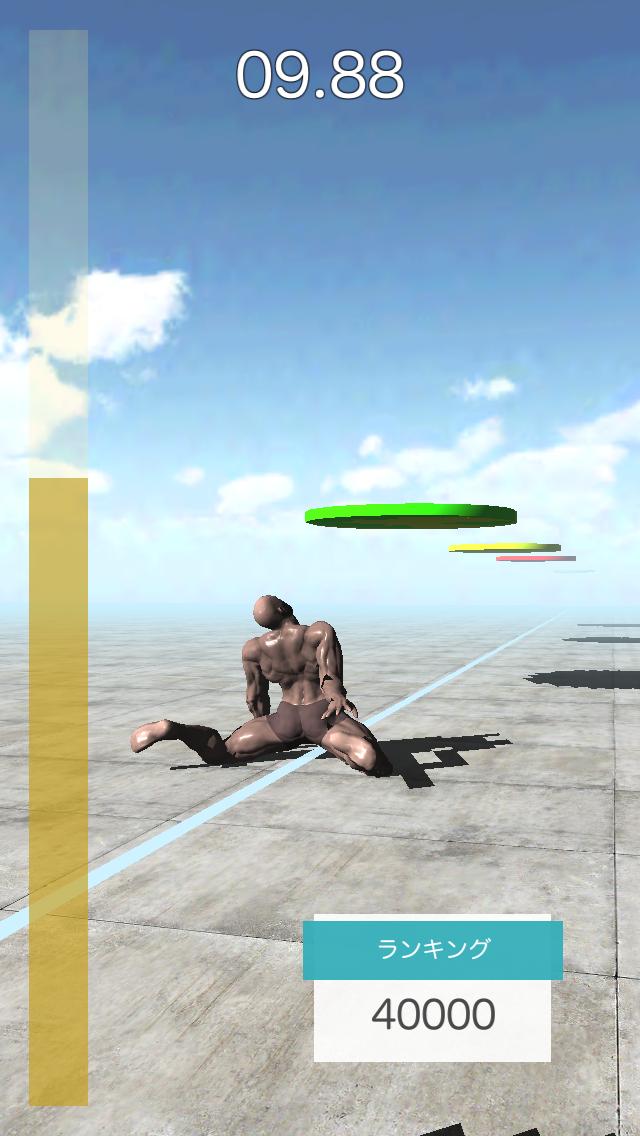 androidアプリ おなか痛いのにフリスビー飛んできた攻略スクリーンショット2