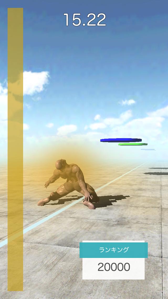 androidアプリ おなか痛いのにフリスビー飛んできた攻略スクリーンショット3