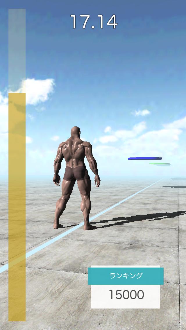 androidアプリ おなか痛いのにフリスビー飛んできた攻略スクリーンショット4